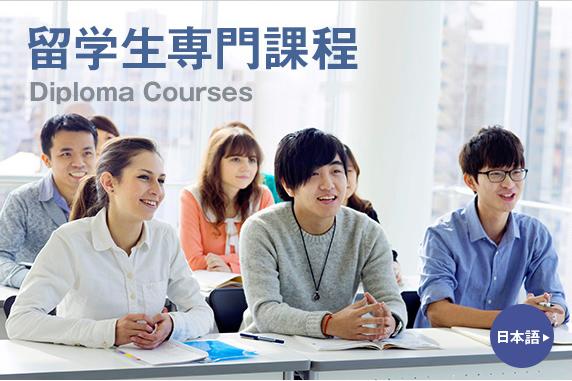 international_student