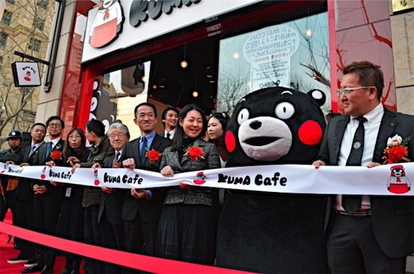 上海熊本熊咖啡 开业典礼